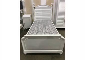 White Reading Bed